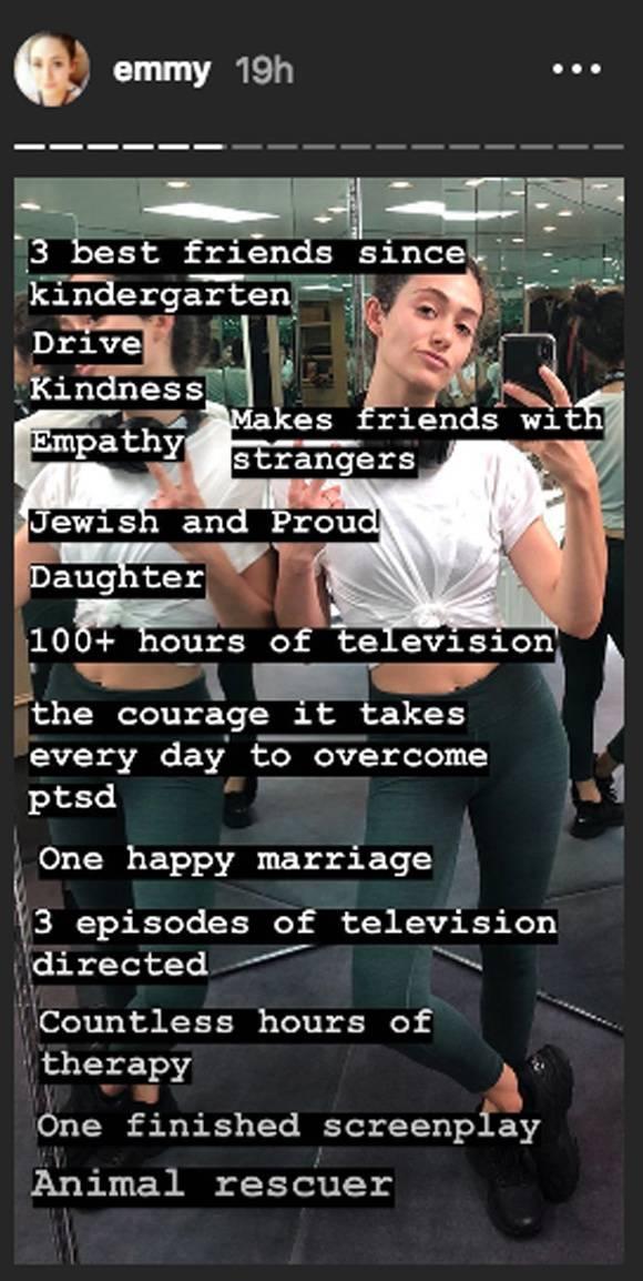 Emmy Rossum I Weight